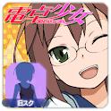 CalcGirl-Old School Mizugi icon