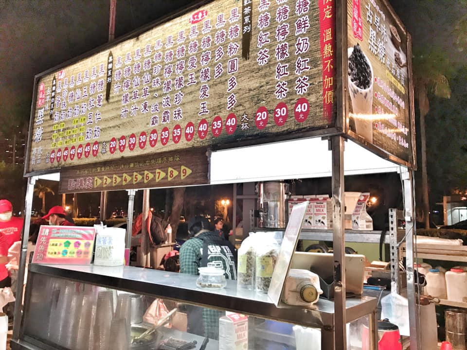 黑糖陸鼎記飲品專賣店
