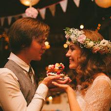 Hochzeitsfotograf Yuliya Anisimova (anisimovajulia). Foto vom 18.09.2015