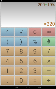 Multi-Screen Voice Calculator Pro Screenshot
