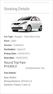 HireMeCar – Car Rental Booking- screenshot thumbnail
