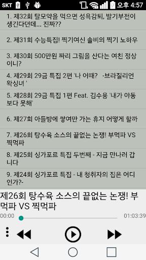 송은이 김숙 비밀보장