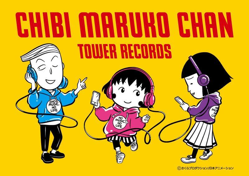 [迷迷動漫] 這永澤也太像! 櫻桃小丸子 與 TOWER RECORDS 聯名咖啡店即將開張