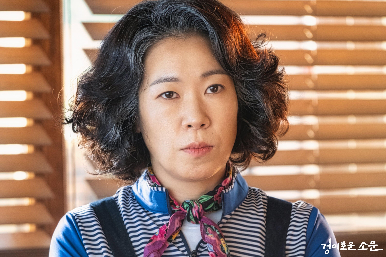 Yeom-Hye-Ran