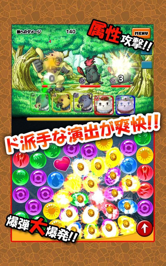 Скриншот Let's GO PUNIPUNI BUTLERS
