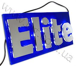 Photo: Табличка с накладными объемными буквами из акрила и пластика. Подсветка обеспечивается светодиодами