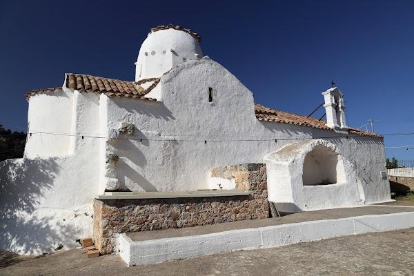 Biserica din Aradena