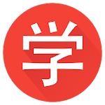 Chinese HSK 1 PRO Icon