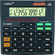 India Gst Calculator APK