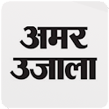 Amar Ujala Hindi News icon