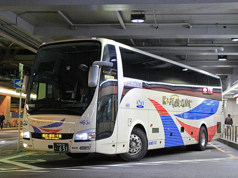 京成バス「K★スターライナー」 大阪・神戸線 H651