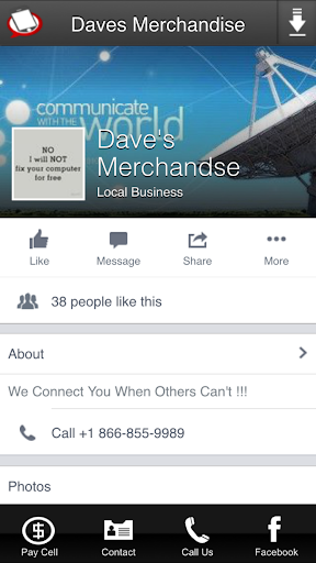 Daves Merchandise