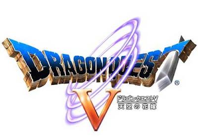ドラゴンクエストV(DS用)のサイトがすごいことに・・・