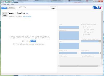 FlickrUploaderが3.0になり快適になった