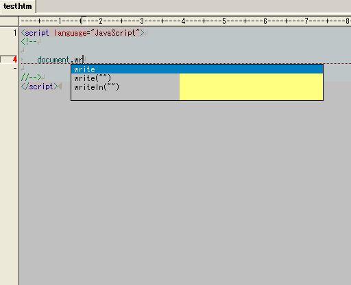 PeggyEditor便利機能 - キーワードチップ表示
