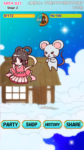 Tanabata Love RPG 1.1 Windows u7528 5