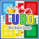 Download Ludo Game - Dice Board Game For PC Windows and Mac