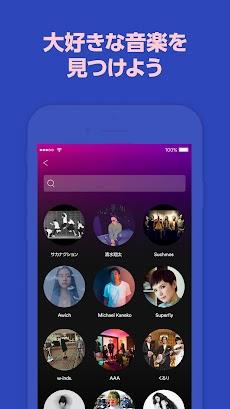 Spotify - 世界最大の音楽ストリーミングサービスのおすすめ画像1