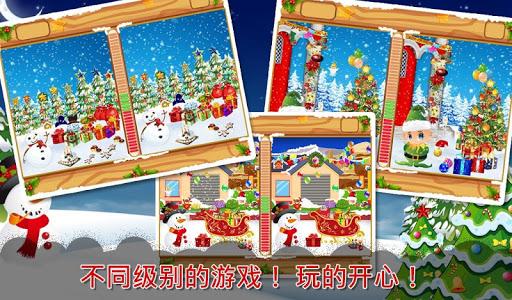 玩免費休閒APP|下載聖誕老人現貨的差異 app不用錢|硬是要APP