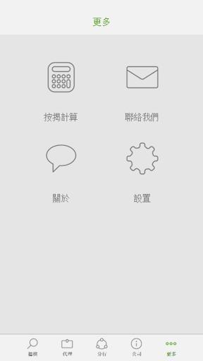玩免費財經APP 下載凱旋置業 app不用錢 硬是要APP