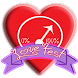Love Test - Androidアプリ