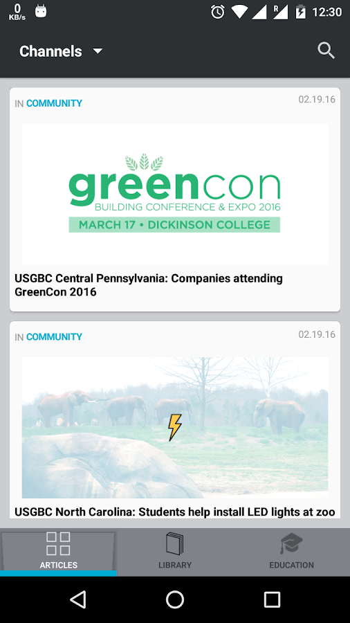 USGBC- screenshot