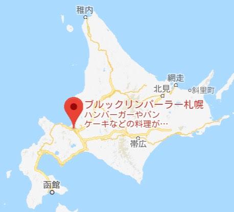 地図:ブルックリンパーラー札幌