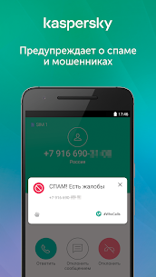 Kaspersky Who Calls Mod (Unreleased) 2