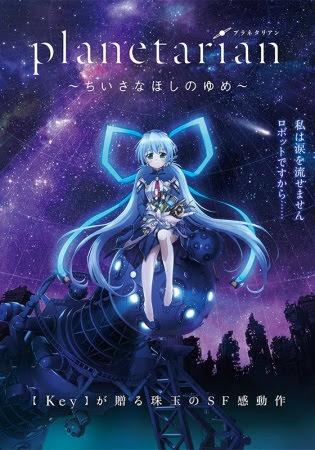 Planetarian: Chiisana Hoshi no Yume thumbnail