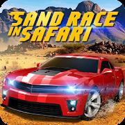 Sand Race in Safari