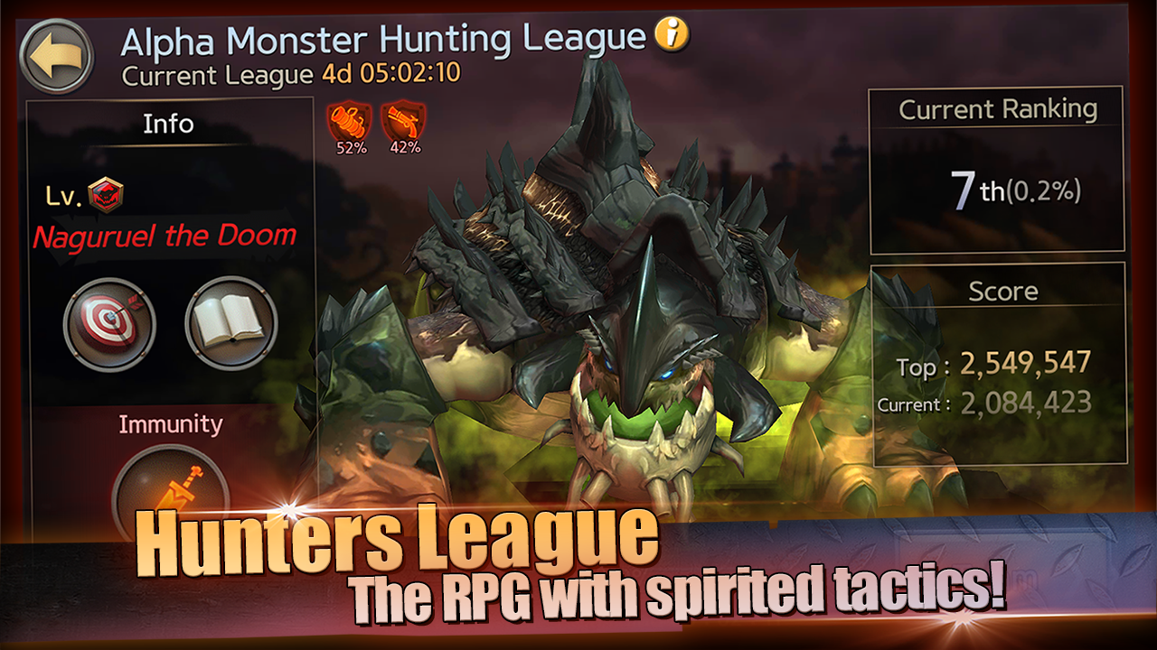 Hunters League : The story of weapon masters- screenshot