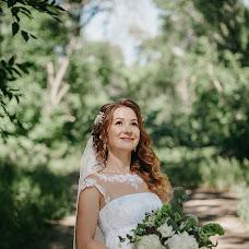 Wedding photographer Leonid Kurguzkin (Gulkih). Photo of 04.09.2017