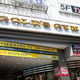 ゴールドジム サウス東京ANNEXのメイン画像です