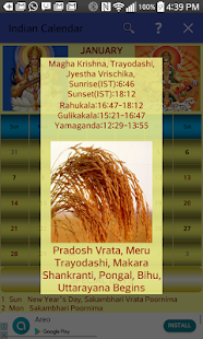 Indian Calendar - náhled