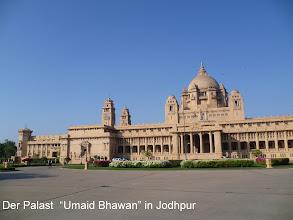 Photo: Eingangsbereich des Palastes mit der überdachten Auffahrt für PKW's hinter den vier großen Säulen. Im linken Flügel befinden sich die Privaträume des Maharadscha und das Museum.