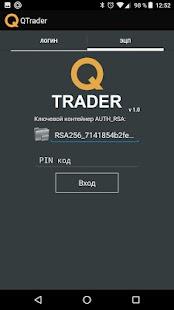 QTrader - náhled