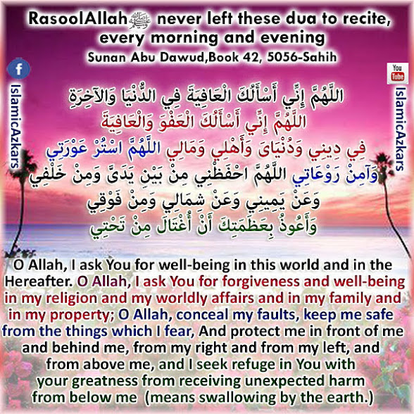 HadithinEnglish Blogspot com: ✦ Powerful Dua for the well