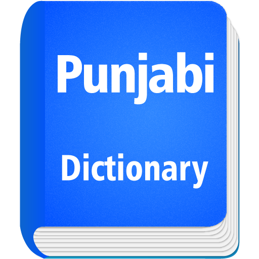 moral values in punjabi