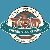 Chesed Volunteers