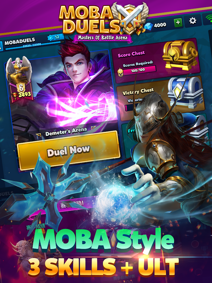 MOBA Duels - Masters Of Battle Arena- screenshot