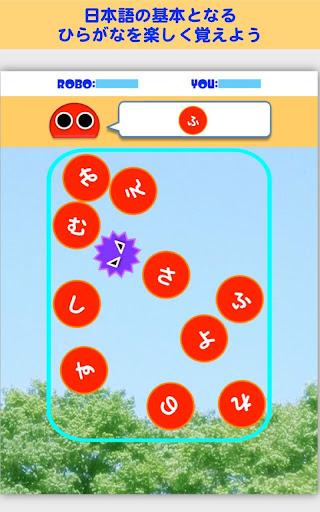 Wp Ringtone Maker – Windows Apps on Microsoft Store