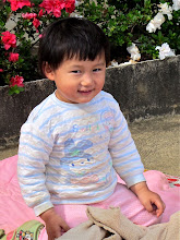 Photo: a Yunnanese boy