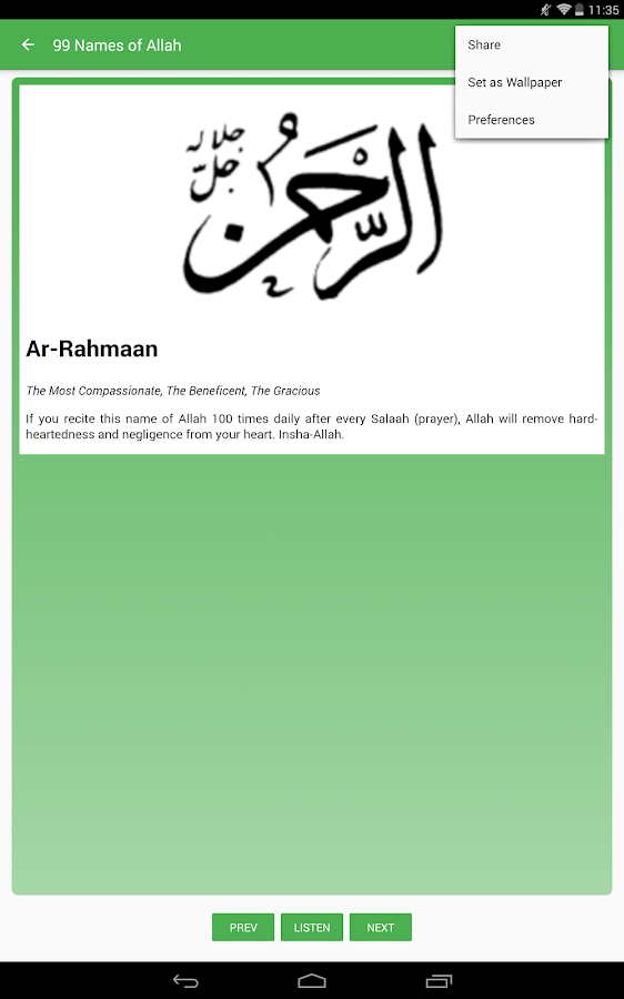 Allah ka 99 name urdu mp3 free download bridgebool.