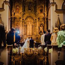 Fotógrafo de bodas David Chen chung (foreverproducti). Foto del 19.03.2019