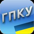 ГПК України icon