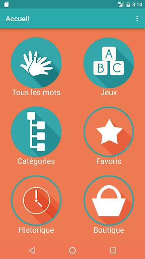 Bébé Signe screenshot 2