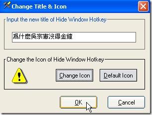 hotkey-04