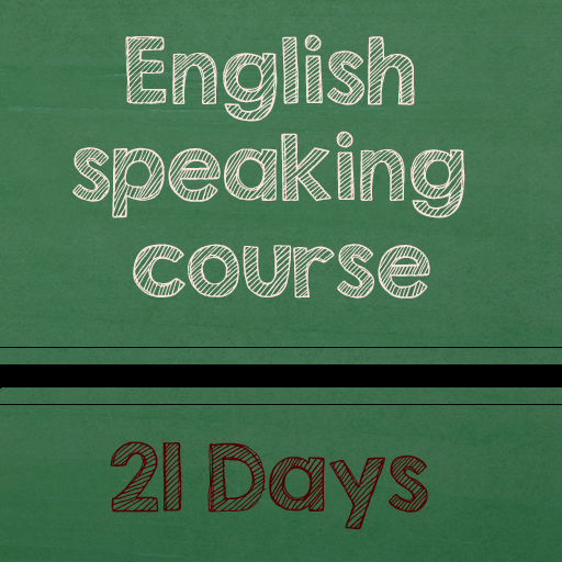 English Speaking Course - Free