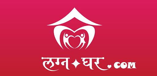 divya bhaskar online upoznavanje savjeti za upoznavanje sramežljive djevojke