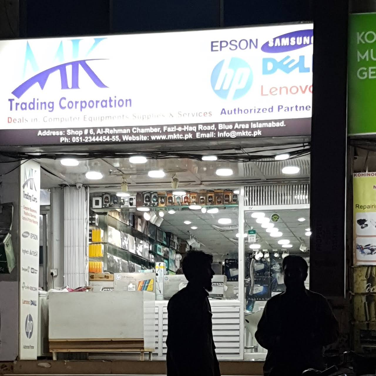 MK Trading Corporation - Computer Accessories Store in Islamabad